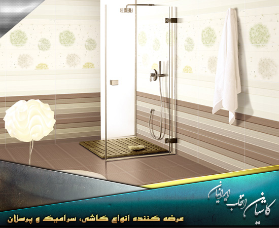 سرامیک دیوار دستشویی