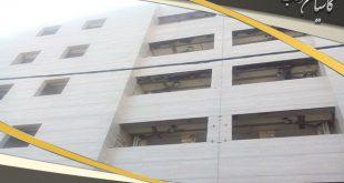 نمای بیرونی ساختمان با سرامیک